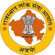RPSC ITI Vice Principal, Group Instructor Exam 2018 Notification, Apply Online