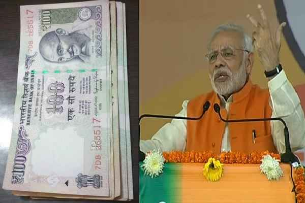 pm-modi-good-work-for-poor-passed-law-digital-payment-to-workers