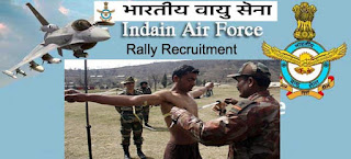 Indian Air Force Recruitment Rally 2017 - for Group 'X' (Technical) Trades