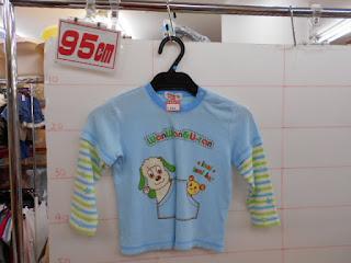 中古品のワンワンのシャツです。