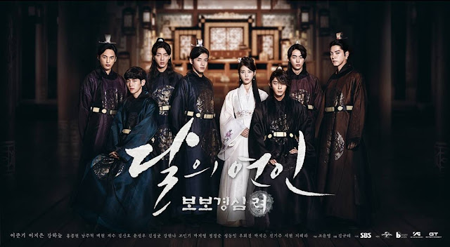 Moonlovers: Scarlet Heart Ryeo
