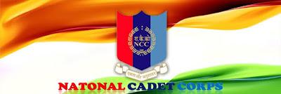 S.N.K.P पीजी कॉलेज में एनसीसी कैडेट्स की हुई भर्ती।