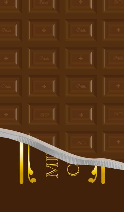 ช็อกโกแลตช็อกโกแลต