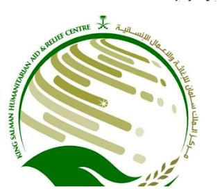 تشيد اليونيسف بدعم السعودية لمكافحة تفشي المرض في اليمن