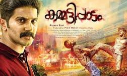 KammattiPaadam (2016) DVDRip Malayalam Full Movie Watch Online