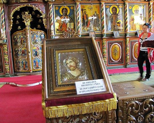 Cerkiew św. Trójcy.