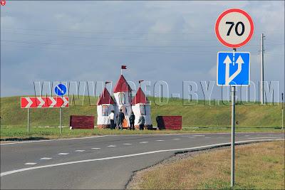 Соломенный городок, дорога на Дожинки-2011