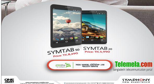 Teletalk symphony bundle offer