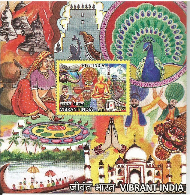 Result Of Republic Day, 2016 Stamp Design Competition On