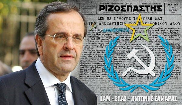 Δημήτρης Παπαγγελόπουλος (αν. Υπουργός Δικαιοσύνης): «Ωμή παρέμβαση Σαμαρά-Αθανασίου στην Δικαιοσύνη όσα κατήγγειλε ο κ. Κασιδιάρης»