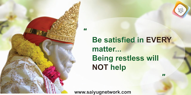 Baba Please Bless Me With A Healthy Baby - Sai Devotee Swati