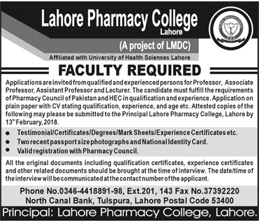 New Vacancies Vacant in Lahore Pharmacy College,LMD Project Feb 2018