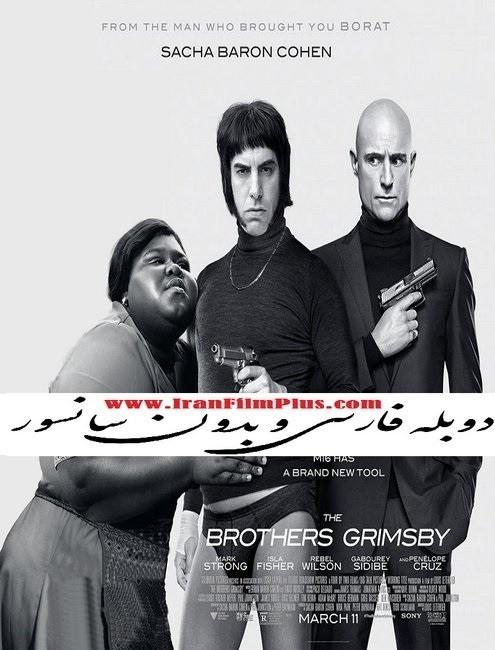 فیلم کمدی