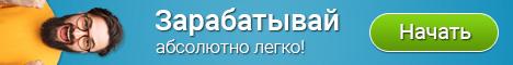 teaserfast.ru