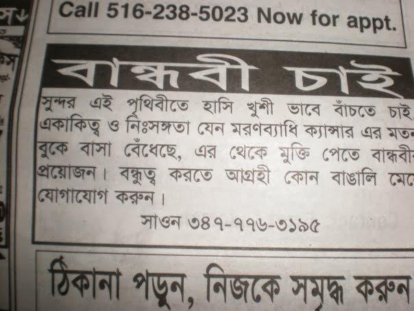 Bangla Funny Sms Pictures,funny Images,bangla Mojar Sms