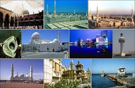 Jeddah City Tour