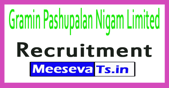 Gramin Pashupalan Nigam Limited GPNL Recruitment Notification 2017
