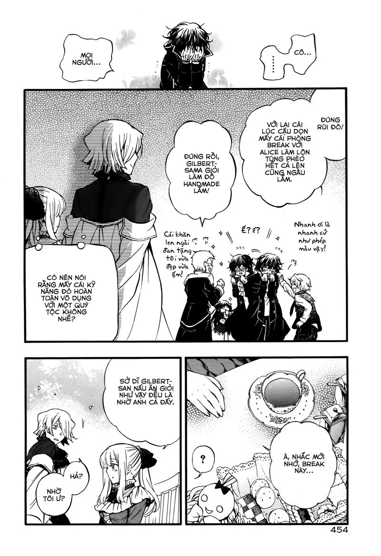 Pandora Hearts chương 080.5 - extra episode: it makes all kinds trang 14