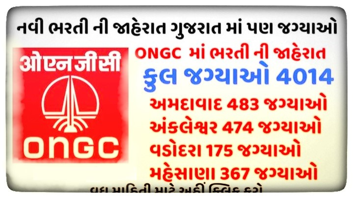 ONGC Recruitment for 4014 Apprentice