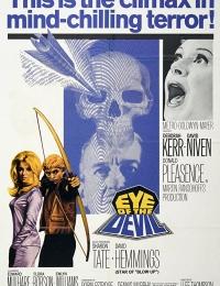 Eye of the Devil | Bmovies