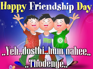 Friendship-Day-funny-quotes-Image-2017
