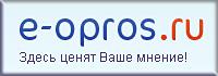Платный Опрос E-Opros