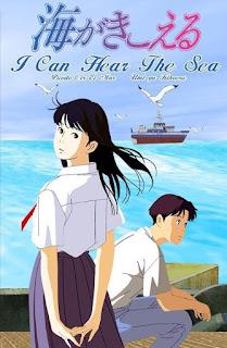 Ocean Waves (1993) สองหัวใจ หนึ่งรักเดียว