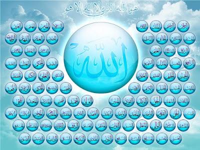 benefits of ism-e-azam in urdu