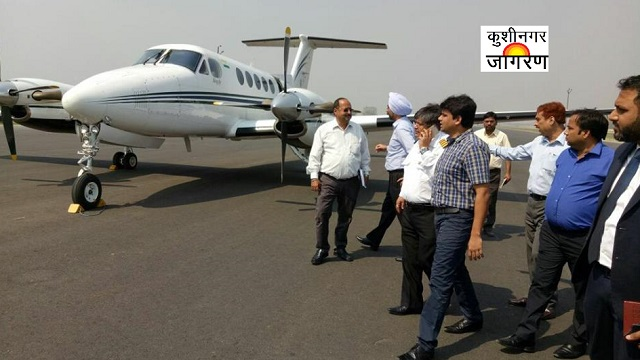 kushinagar airport, kushinagar jagran news, kushinagar news, kushinagar smachar