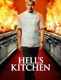 Hell's Kitchen 4 | Bmovies
