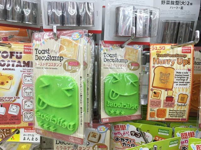 Tost Deco Stamp Delicious