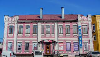 Новомосковск. Площадь Победы, 14