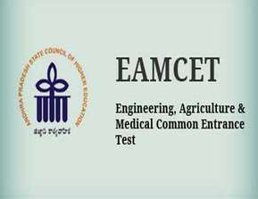 How To Crack EAMCET