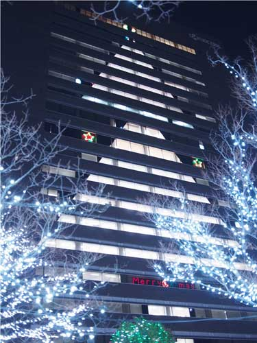 Kyocera Headquarters Illumination & Concert 2016, Kyoto.