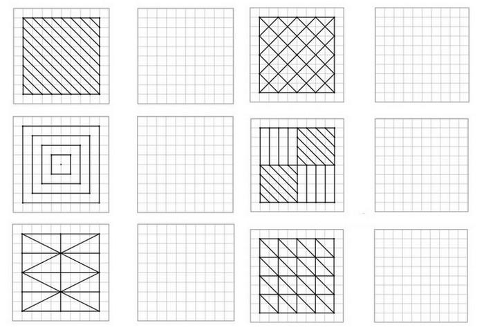 Remue Meninge Reproduction De Figures Geometriques
