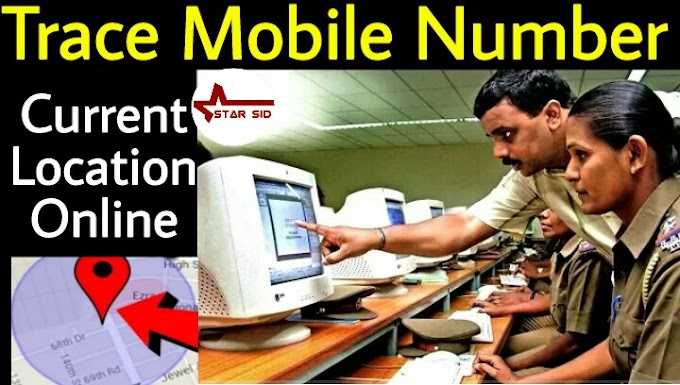 How To Track Mobile Location Mobile Phone Kaise Pata Kare Asani Se New Trick 2018-2019