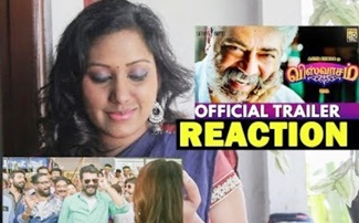 Viswasam Trailer Reaction | Ajith Kumar, Nayanthara | SaltReaction | Salt