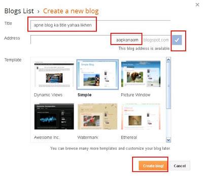 फ्री blogger ब्लॉग वेबसाइट बनाने का तरीका - Free blog kaise banaye?