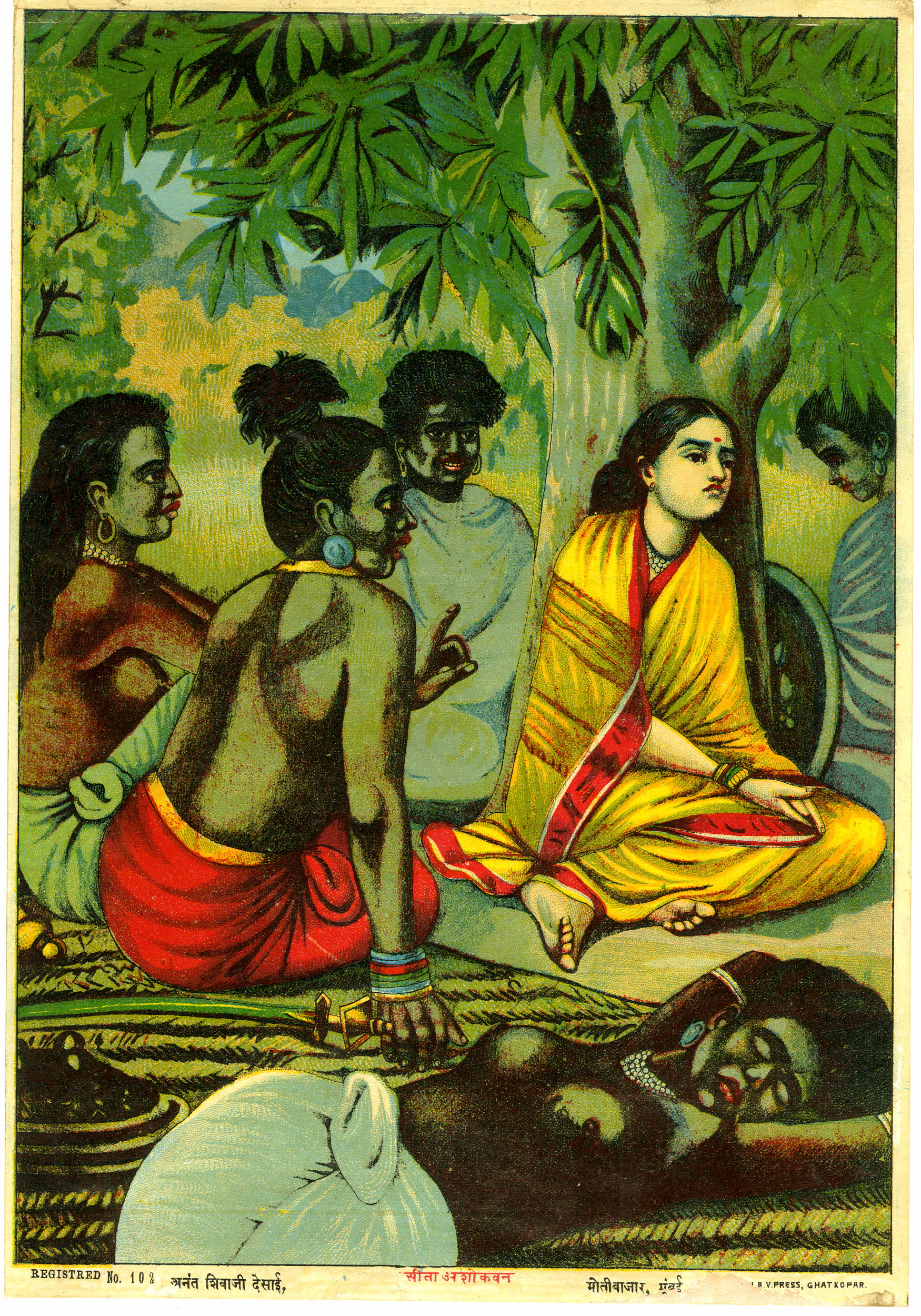 Sita Seated Beneath a Tree and Surrounded by her Captors, Scene from Ramayana, Color Lithograph, Early 20th Century