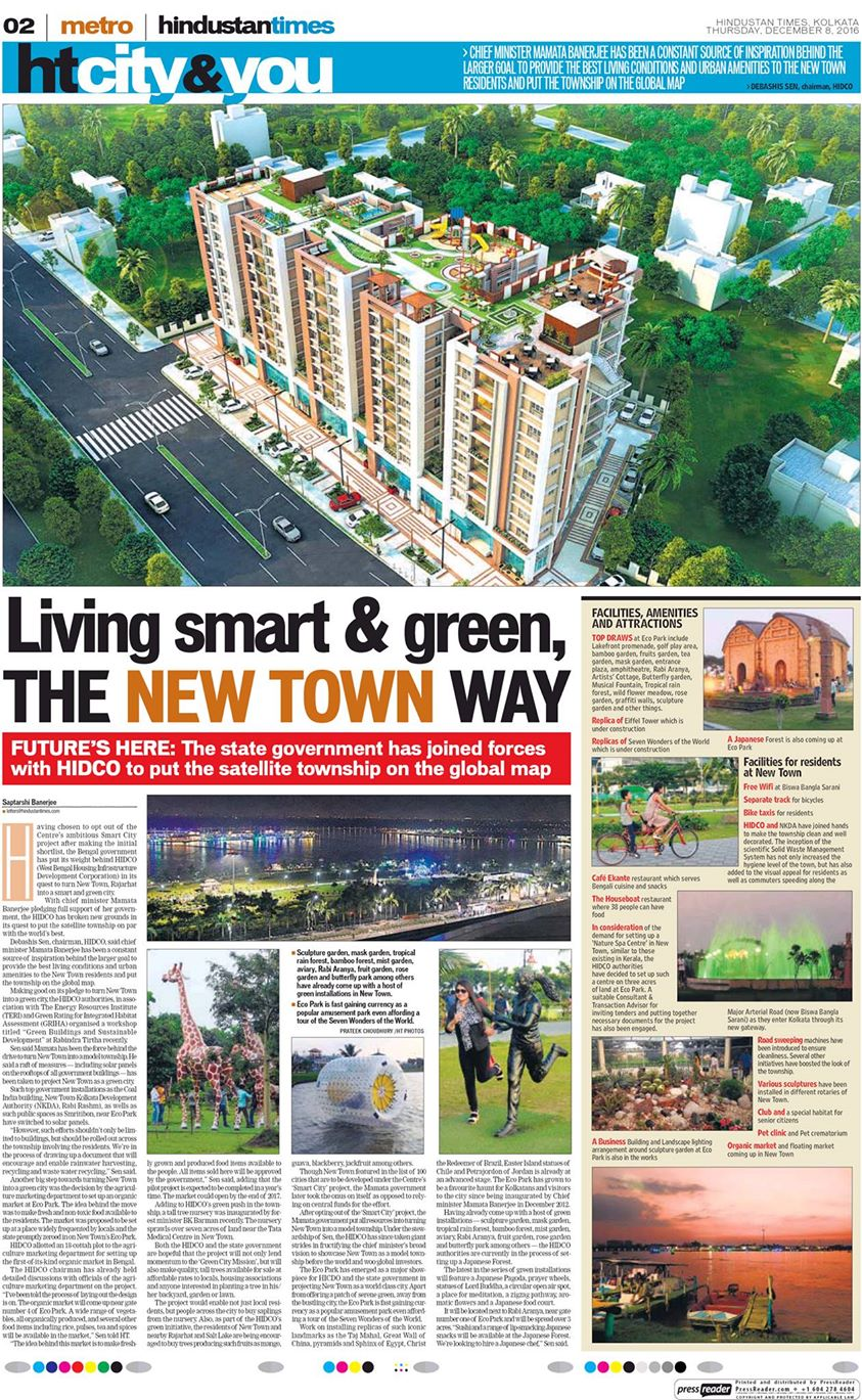 Urban Journal: Eco Park Inspection