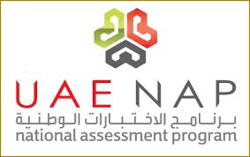 نموذج اختبار تدريبي في العلوم للصف الخامس برنامج الاختبارات الوطنية 2017