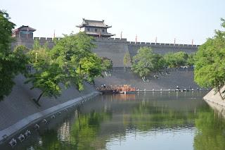 Muraille de Xi'an