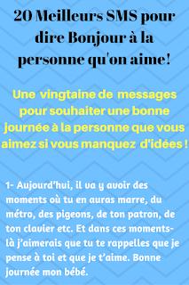 sms pour dire bonjour