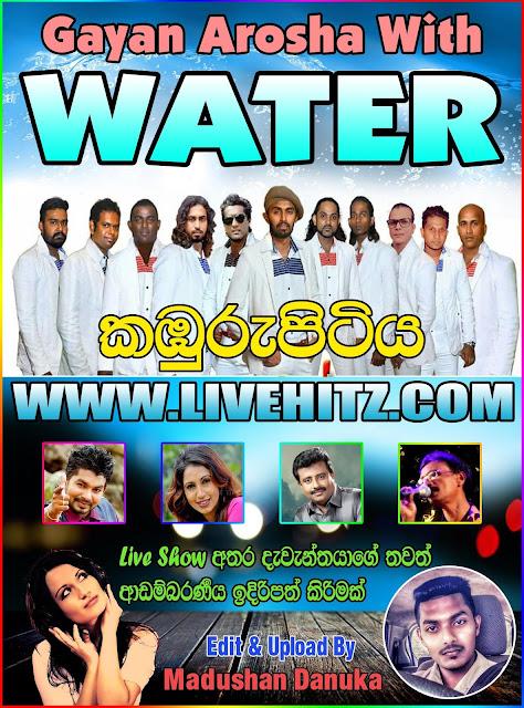 WATER LIVE IN KABURUPITIYA 2017-04-15