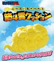 """Cojín nube Kinton de """"Dragon Ball! - Bandai"""