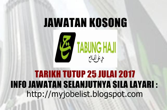 Jawatan Kosong Lembaga Tabung Haji (TH) Julai 2017