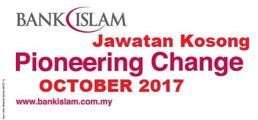 Jawatan Kosong Kerajaan Swasta Malaysia - Jawatan Kosong Bank Islam Malaysia Berhad