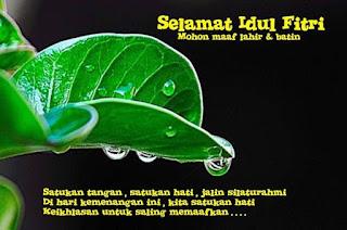 kartu dan Foto DP BBM terbaru Ucapan Selamat Leabaran dan Hari Raya Idul adha 1437