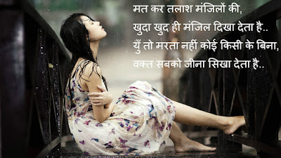 best sad love failure sorry broken whatsapp status