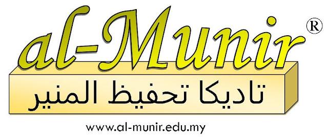 Logo TTAM